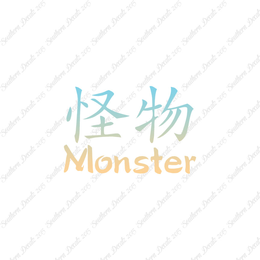 Monster Chinese Symbols Decal Sticker Multiple Patterns Sizes