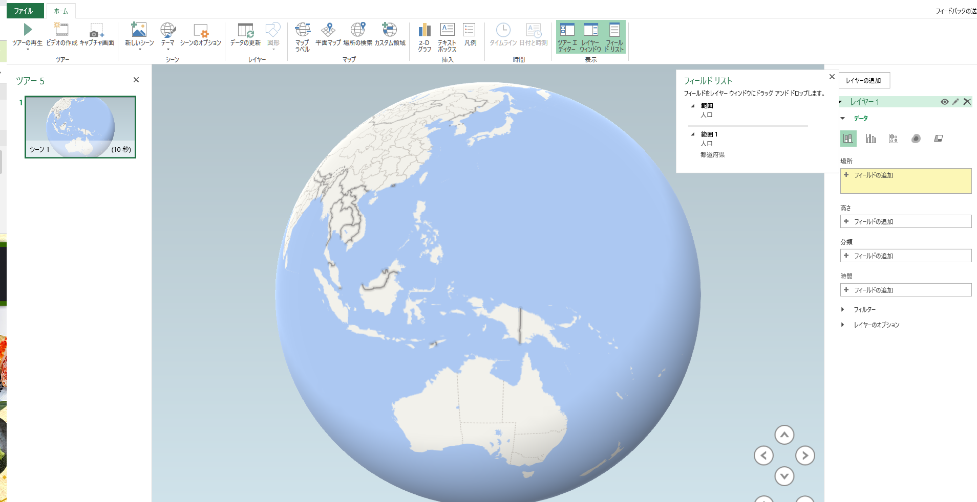 3Dマップの初期画面
