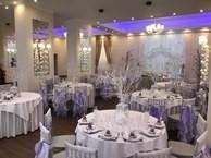 Свадебные дворцы на 120 персон