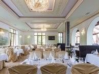 Свадебное мероприятие 5000 рублей с человека