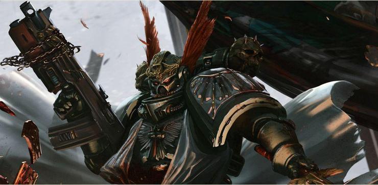 Supremo Maestre Azrael