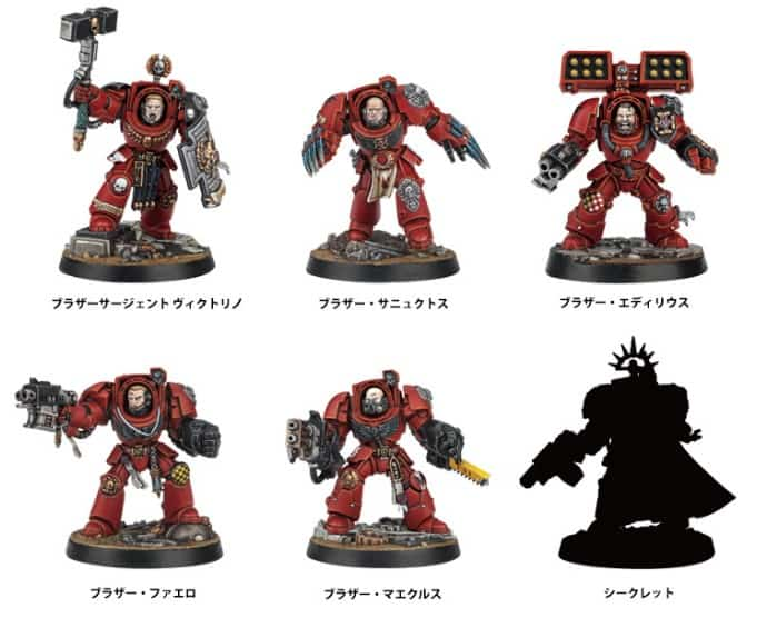 Bitz 4 Chaos chars plaques des Chaos Space Marines