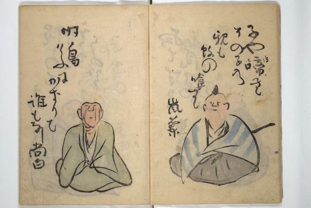 Old traditional ink drawing Basho