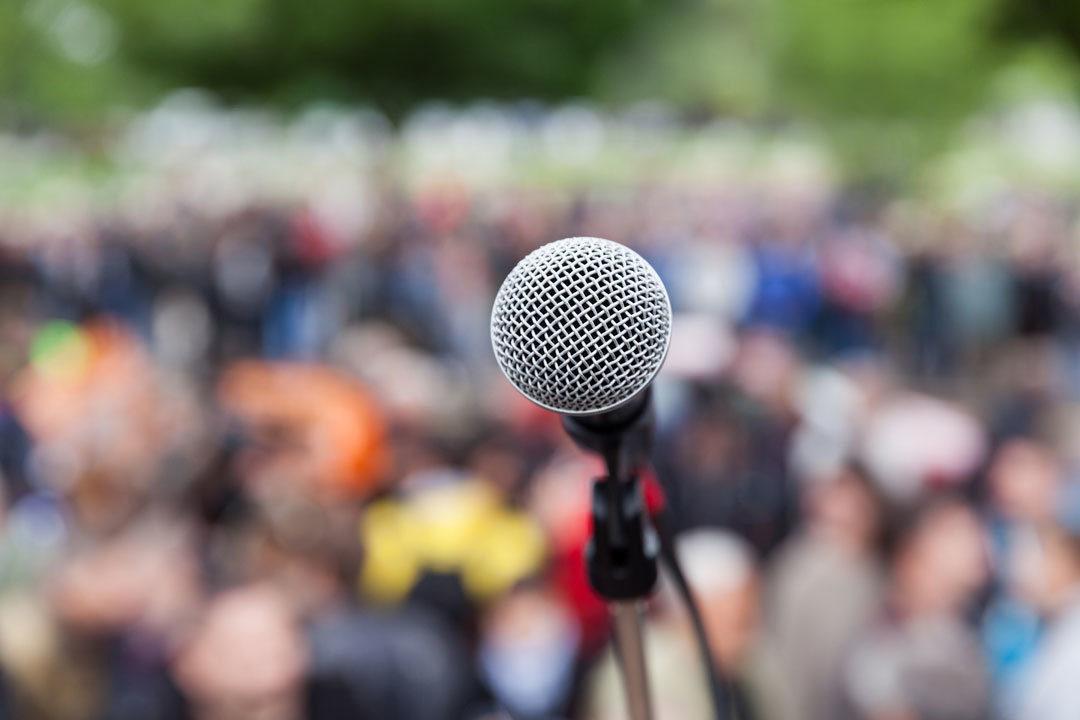 Closeup of mic at rally