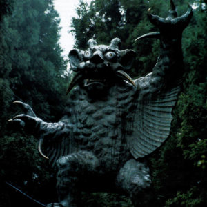 Mainly a demon, this creature is said to have terrorized villagers in the 16th century until it was killed by a samurai.