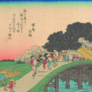 A Japanese woodcut depicts people crossing a bridge