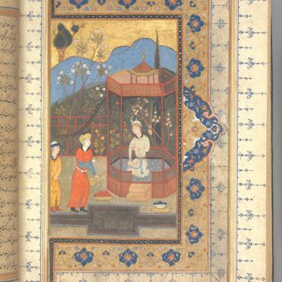 Masnavi of Jalal al-Din Rumi Gift of Alexander Smith Cochran, 1913, Metropolitan Museum of Art