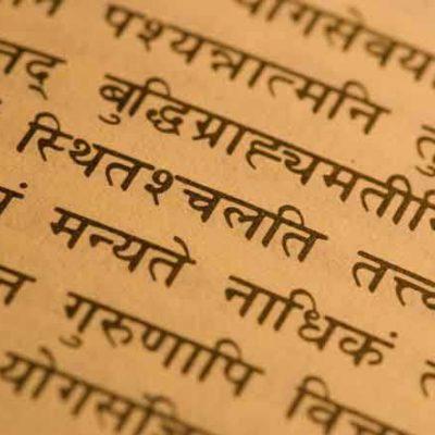 <em>Edit Article</em> Rabbi Rami: Can God incarnate as both Christ and Krishna?
