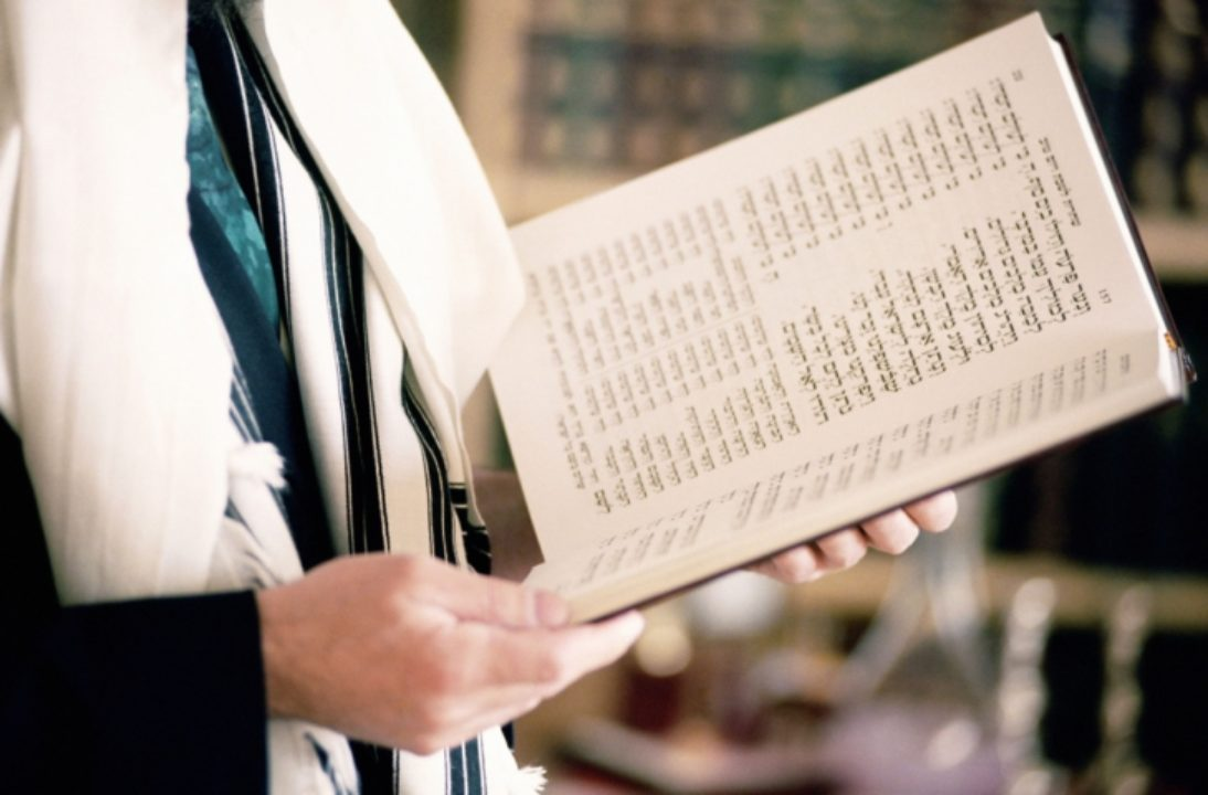 Letter to a New Rabbi