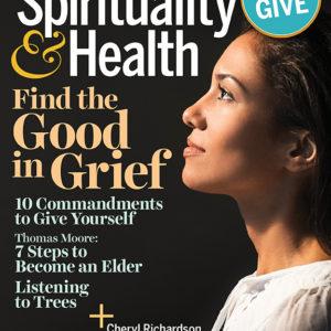 Nov/Dec 2017 Cover