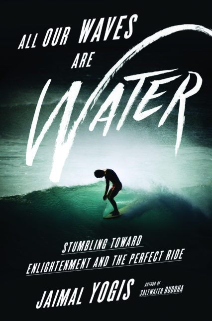 All Our Waves Are Water Hc C