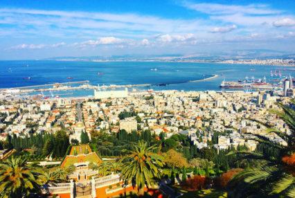 Haifa And Bahai Gardens