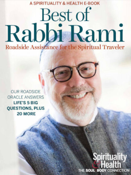 Sh E Book Rabbi Rami
