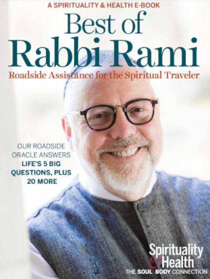 Sh E Book Rabbi Rami