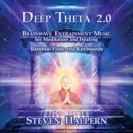 Shv5 Inner Peace Music 8084