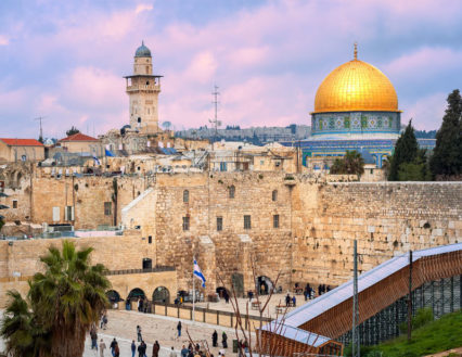 Holy Land West Wall And Golden Dome
