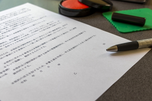日本野球連盟(NPB)統一契約書の解説(後半)