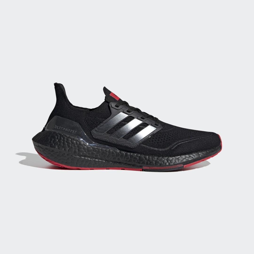 adidas Ultra Boost 21 x 424 x AFC