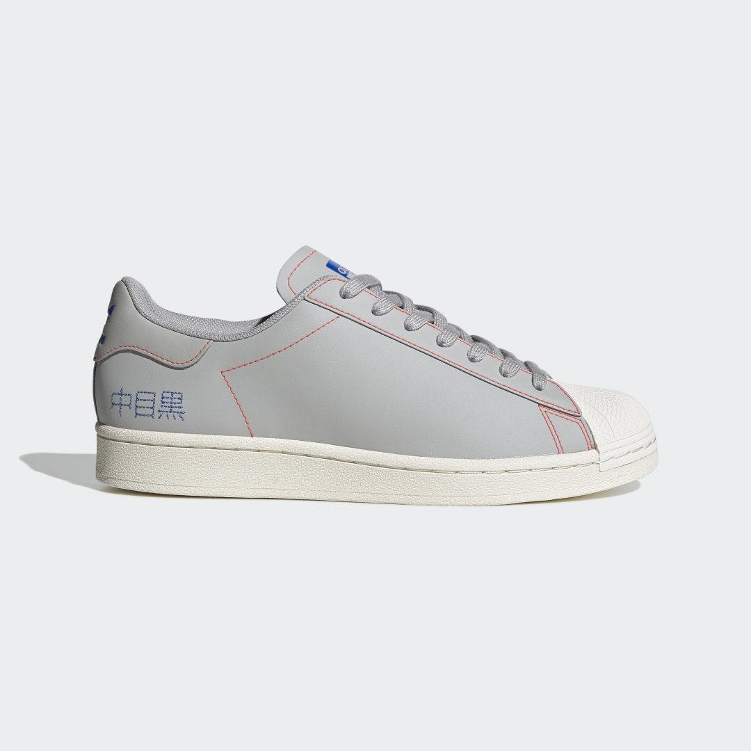 adidas Superstar Pure