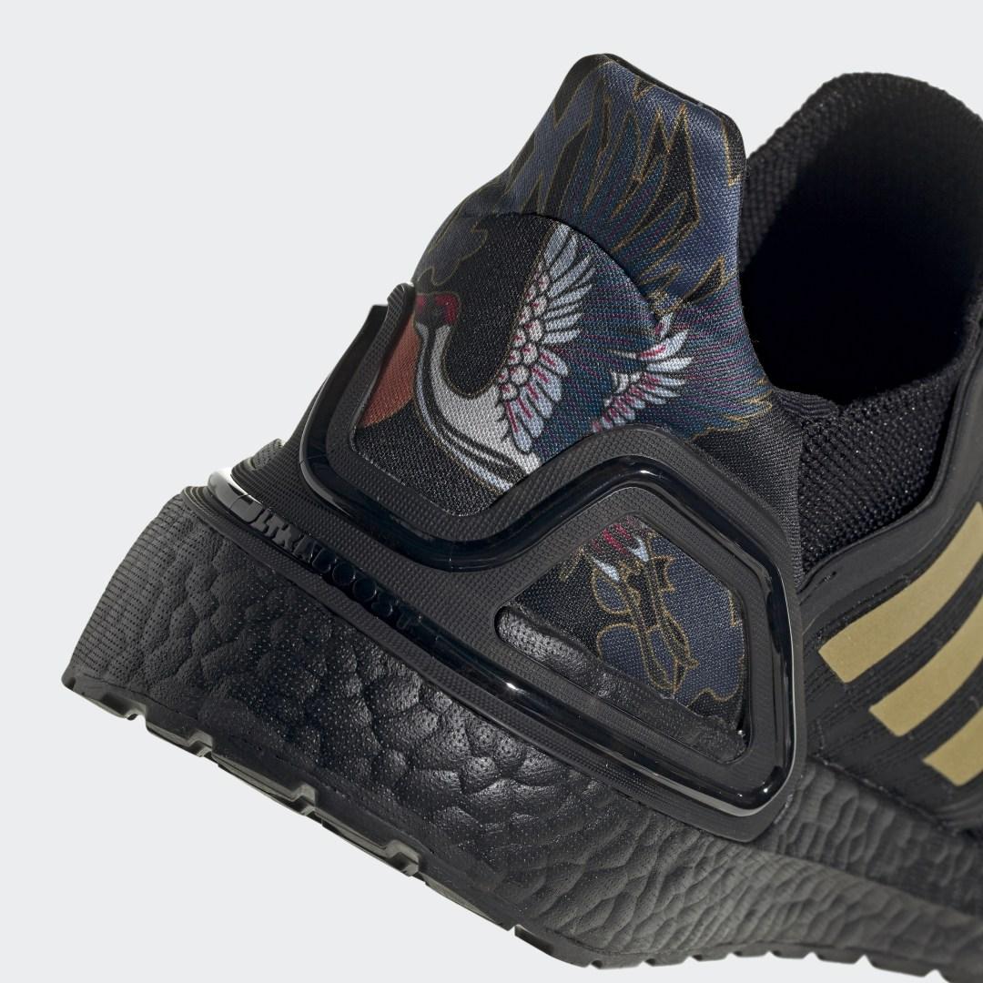 adidas Ultra Boost 20 FW4322 05