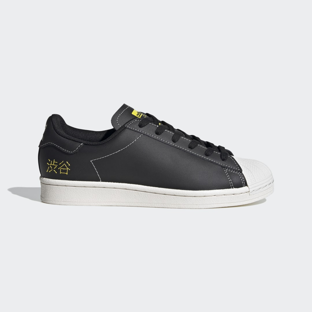 adidas Superstar Pure FV2833 01