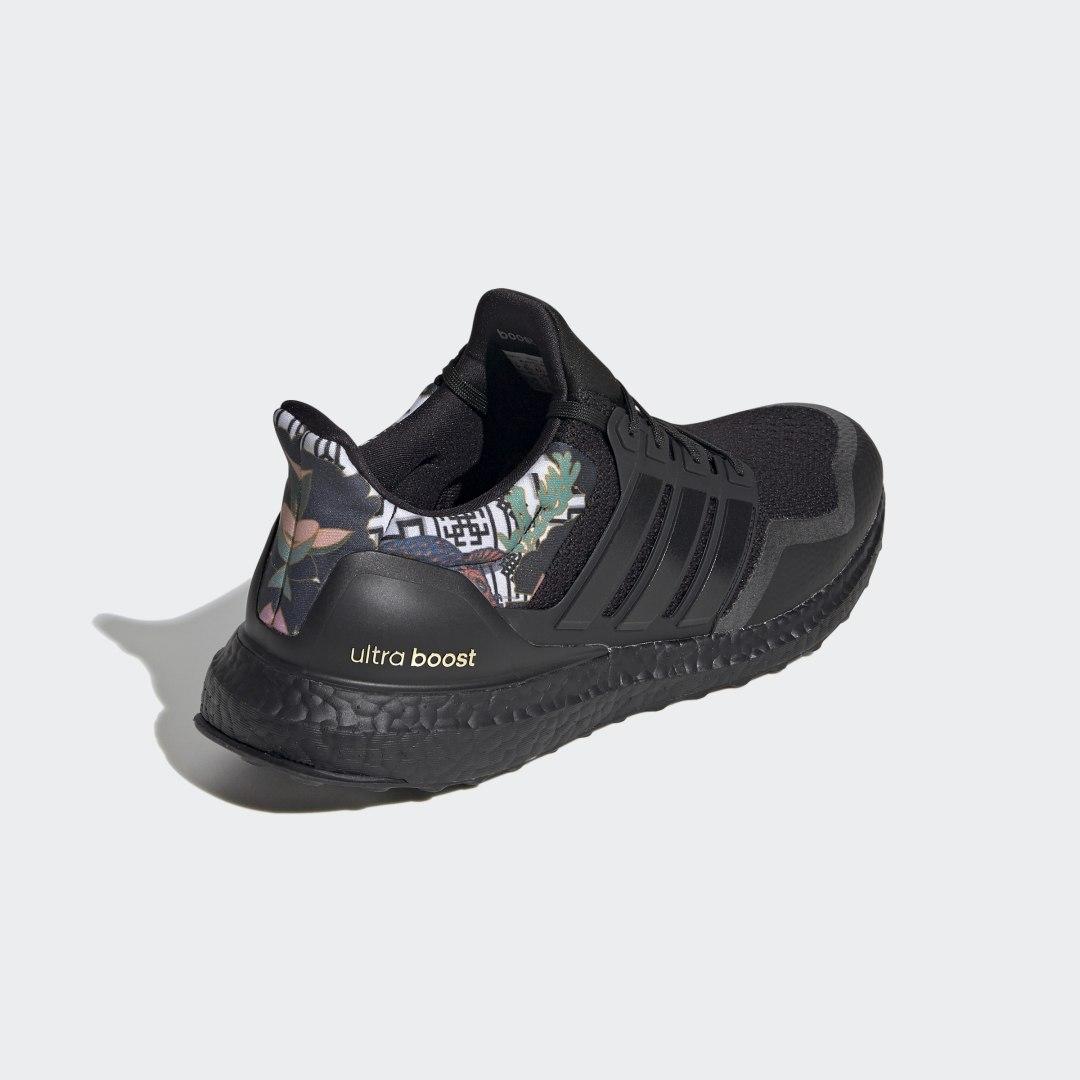adidas Ultra Boost DNA FW4324 02