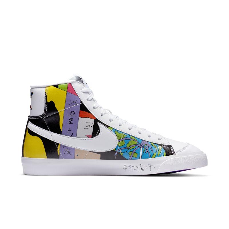 Nike Blazer Mid '77 Flyleather 'Ruohan Wang' CZ3775-900 03