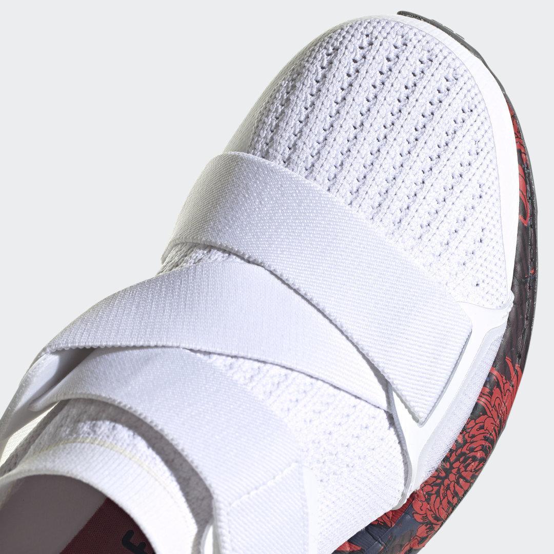 adidas by Stella McCartney Ultra Boost X  FX3937 05