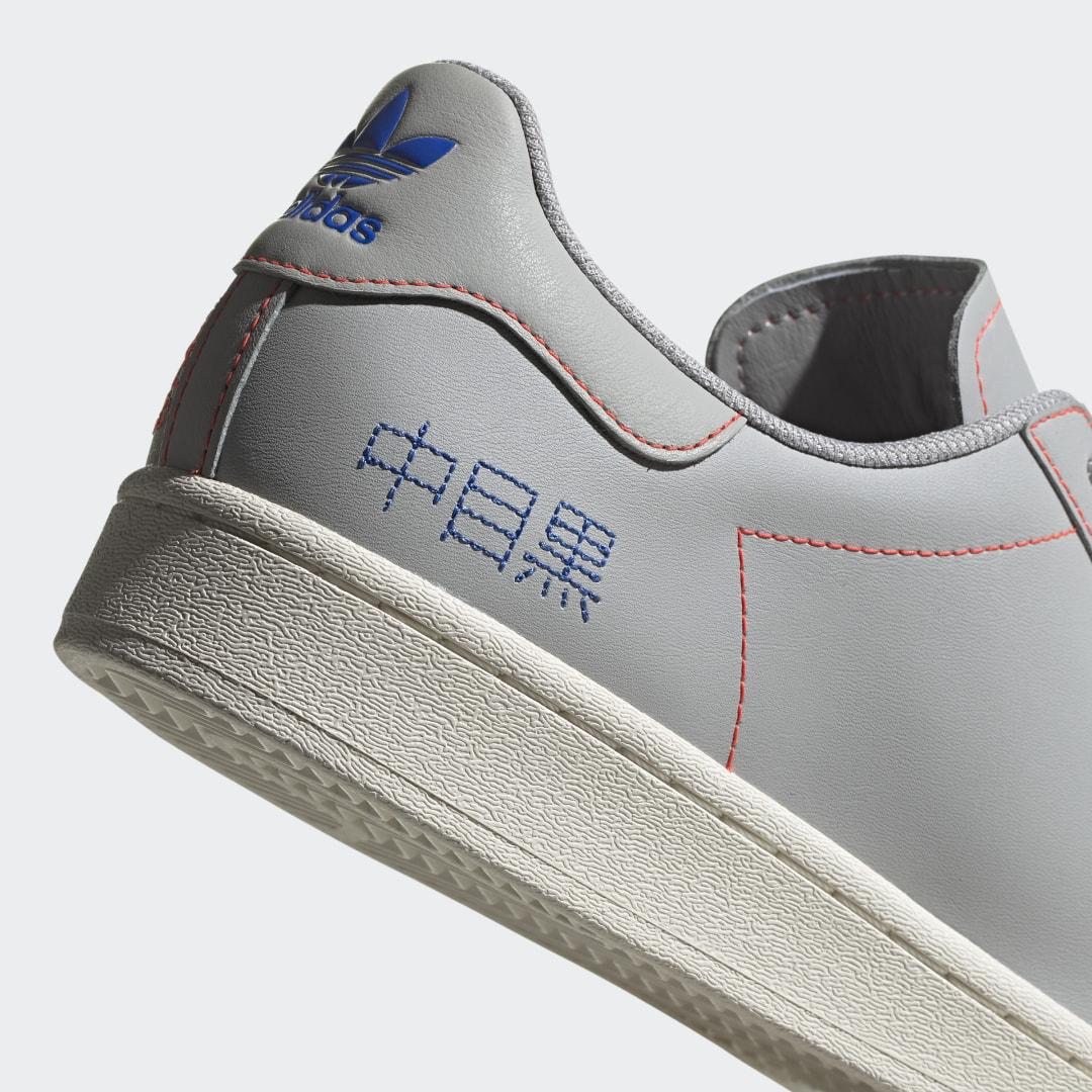 adidas Superstar Pure FV2834 05