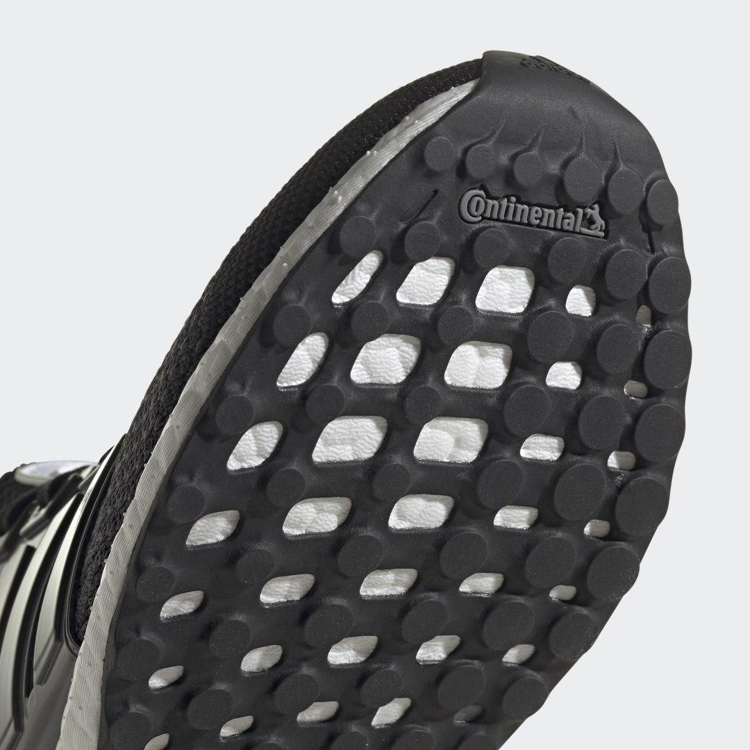 adidas Ultra Boost 5.0 DNA FZ1853 05