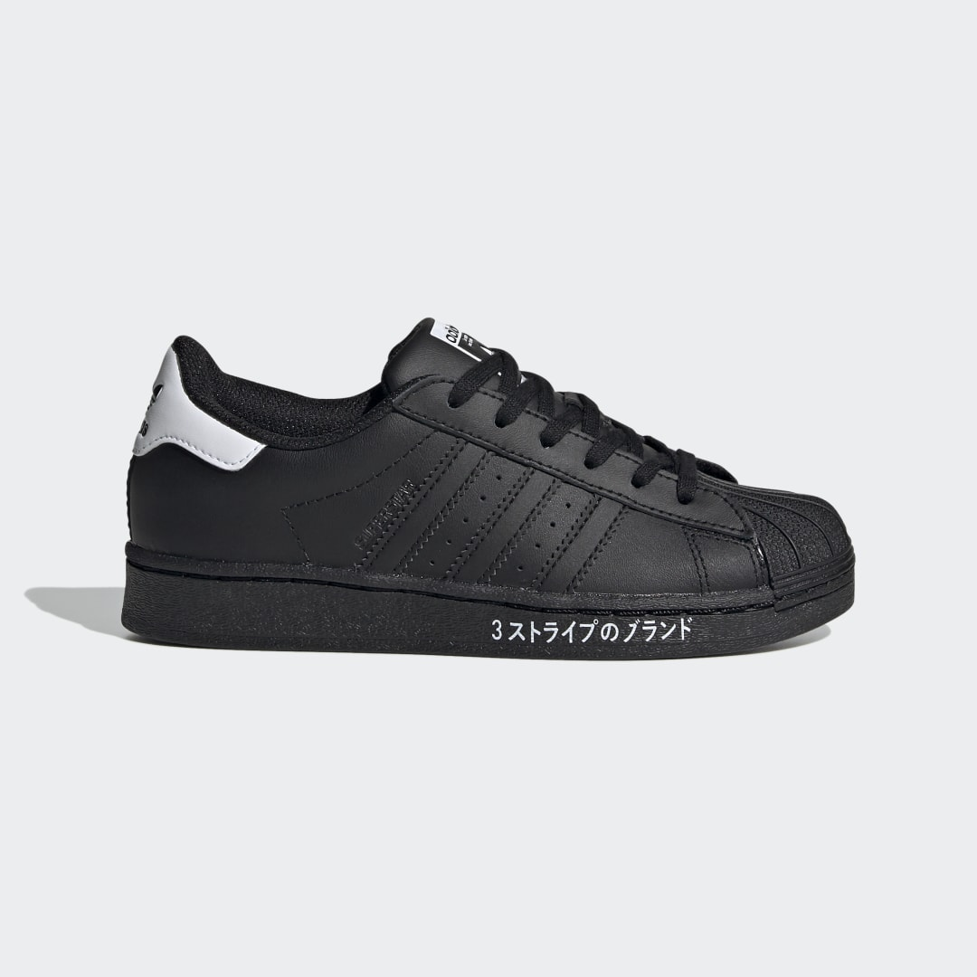 adidas Superstar FV3747 01
