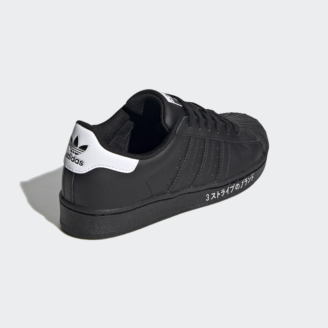 adidas Superstar FV3747 02