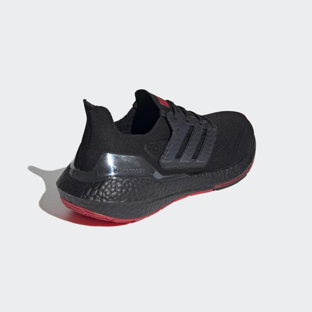 adidas Ultra Boost 21 x 424 x AFC GV9716 02