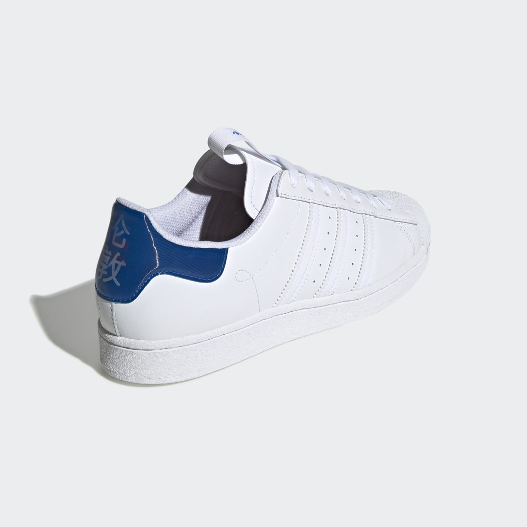 adidas Superstar FW2848 02