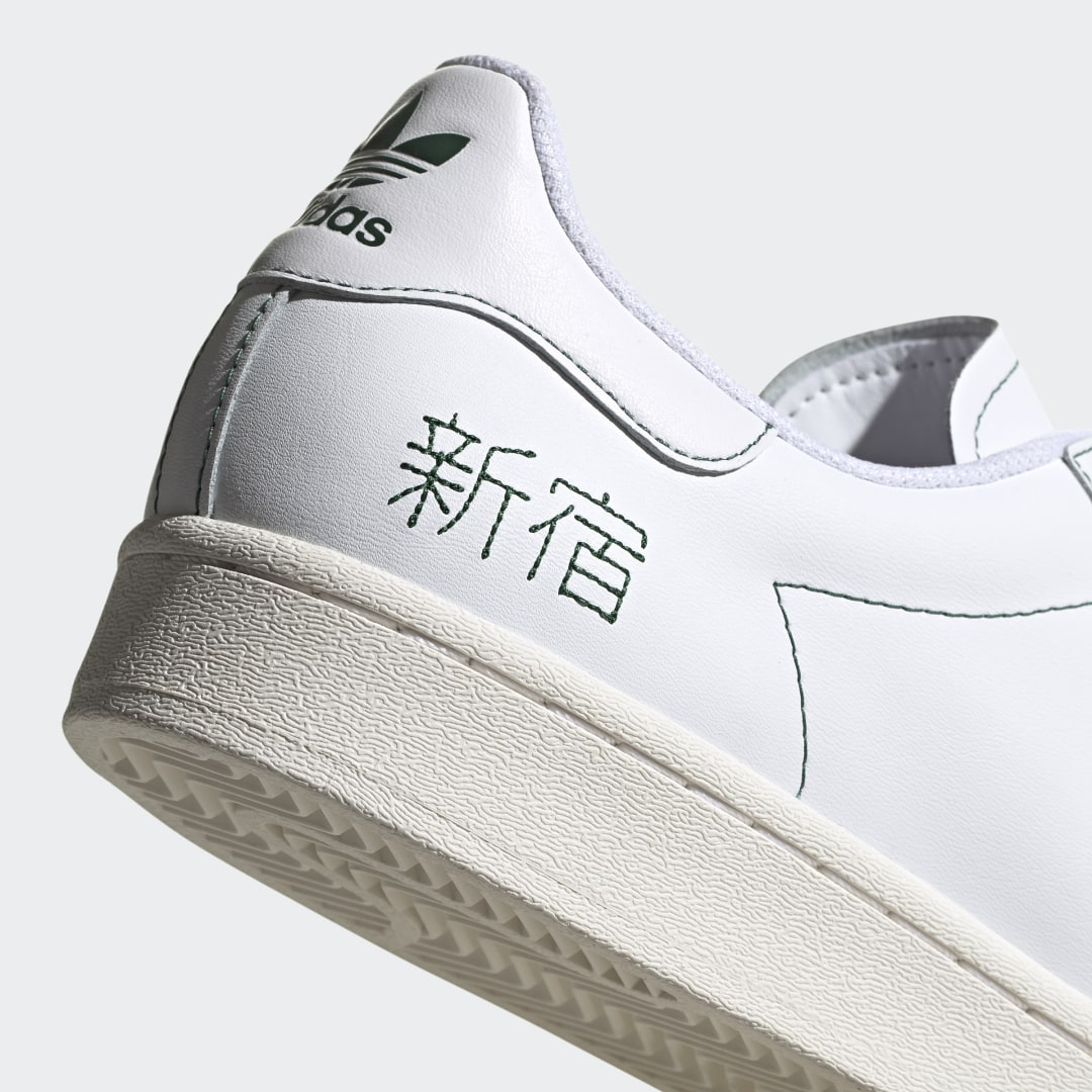 adidas Superstar Pure FV2835 05