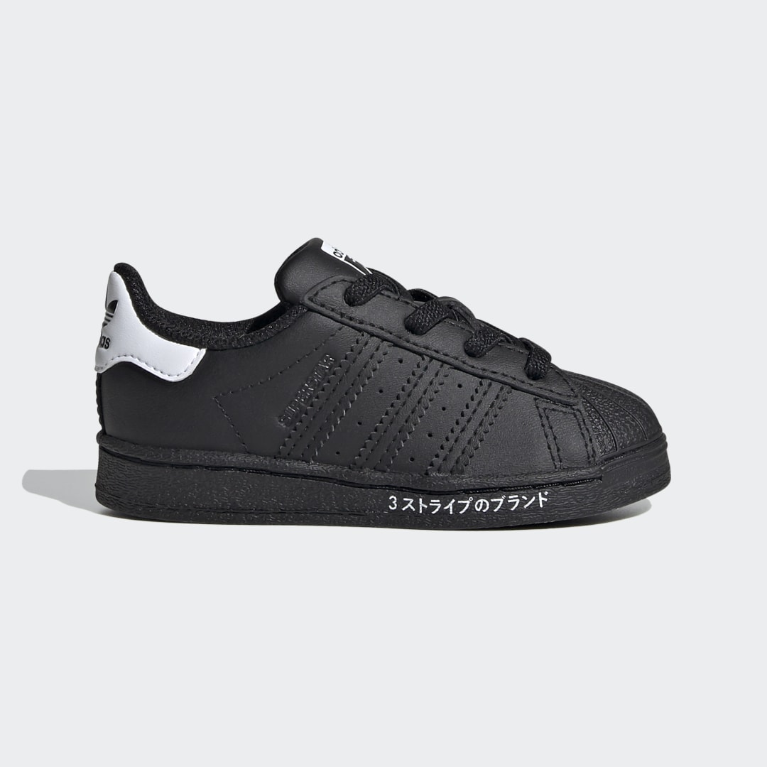 adidas Superstar FV3754 01