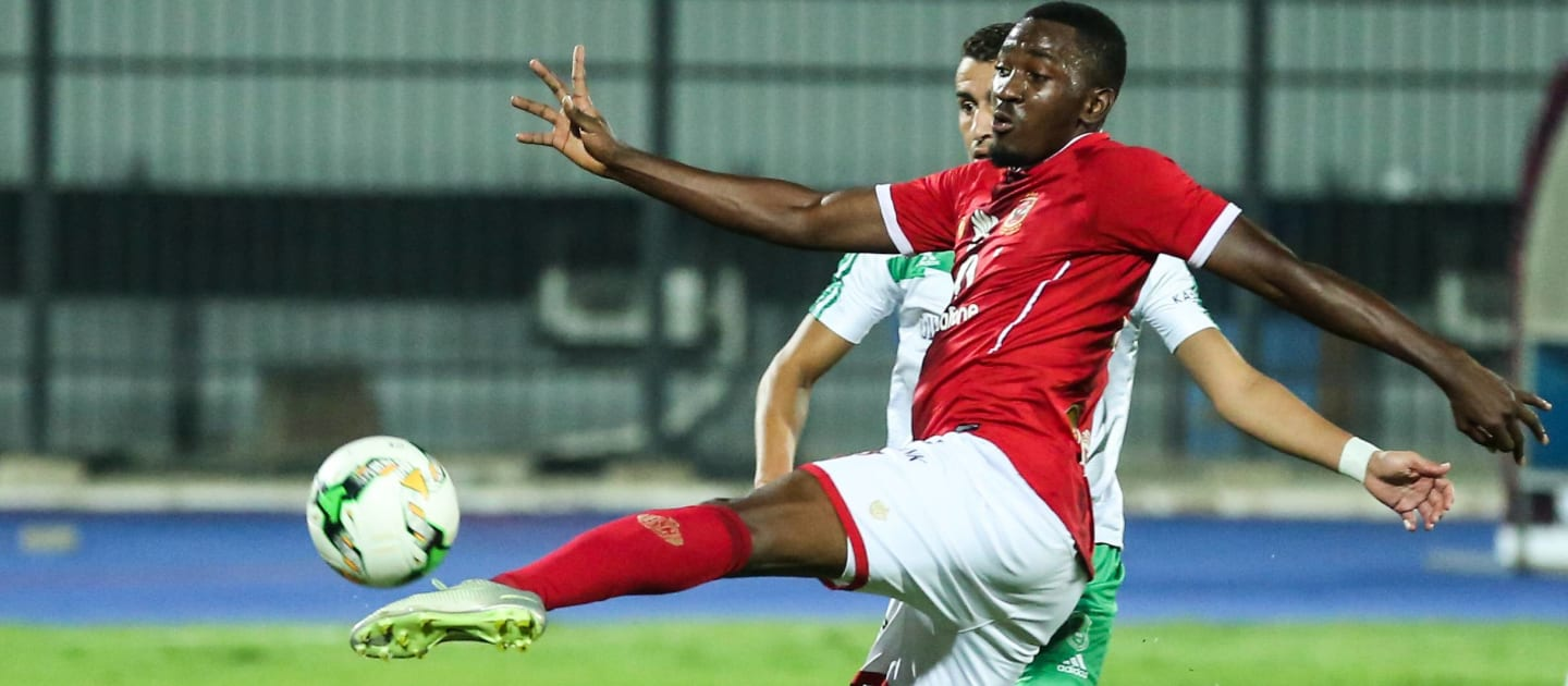 CHAMPIONS'LEAGUE FINAL MATCH MEANS SO MUCH FOR NIGERIA'S JUNIOR AJAYI
