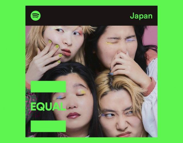 Spotify 広報サイト For the Record EQUAL CHAI カバー画像