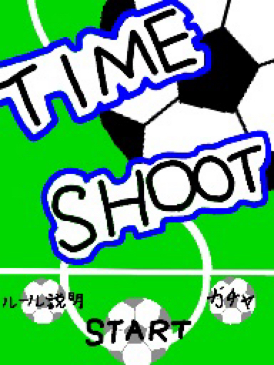 ⚽️TIME SHOOT⚽️
