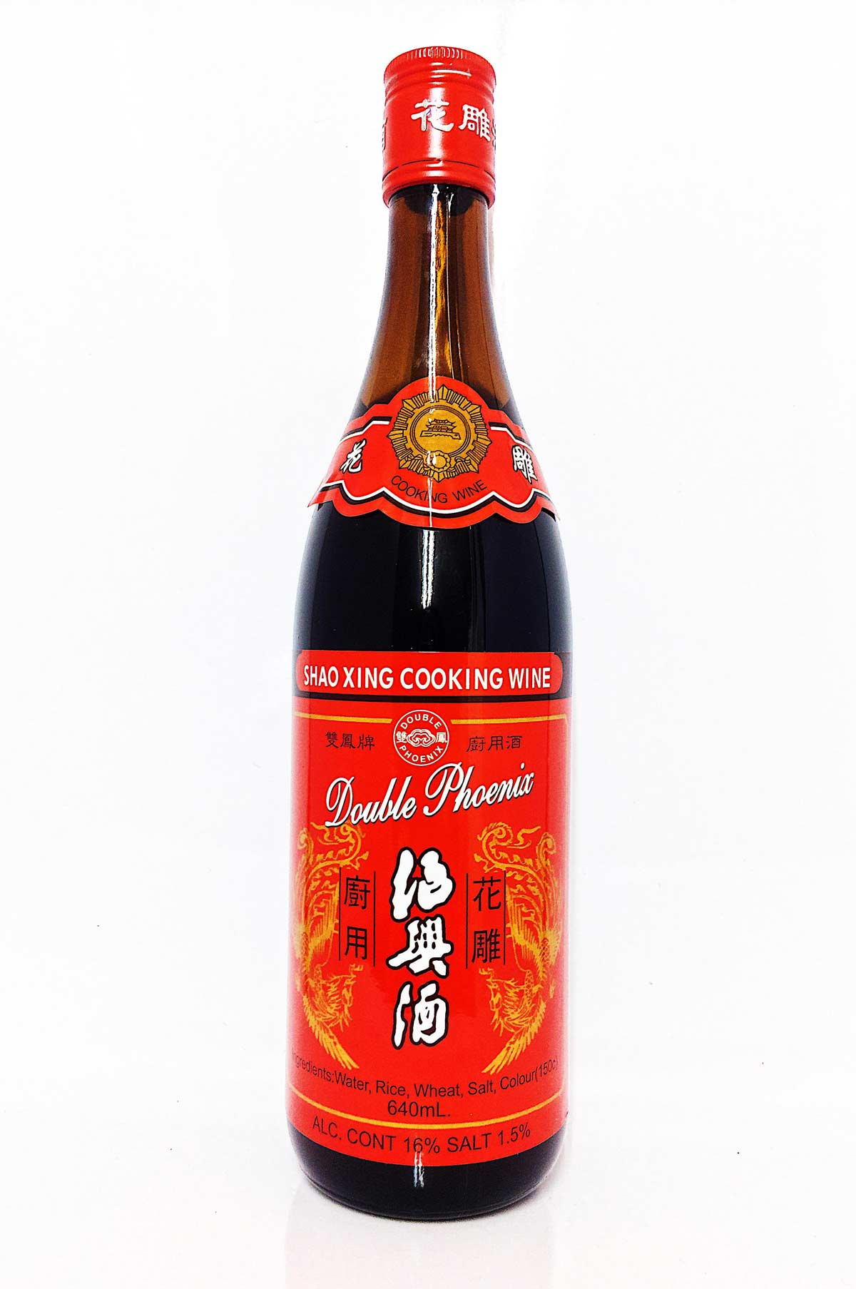a bottle of Chinese cooking wine