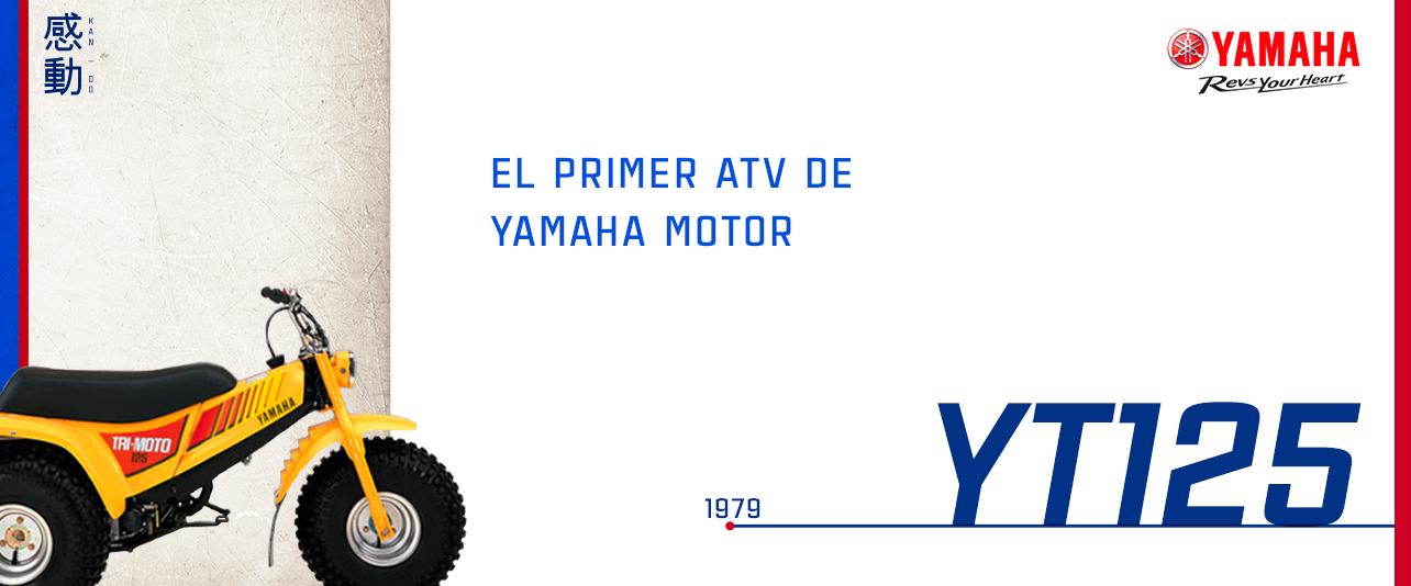 El primer ATV de Yamaha Motor