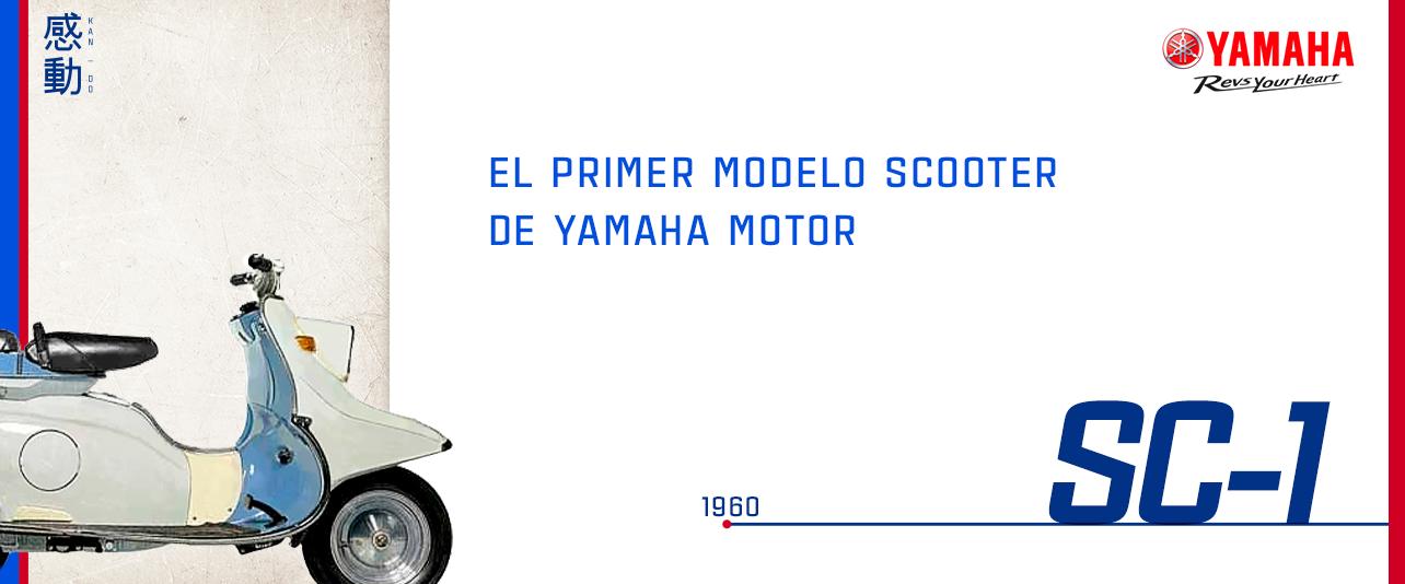 SC-1, el primer modelo de scooter Yamaha Motor
