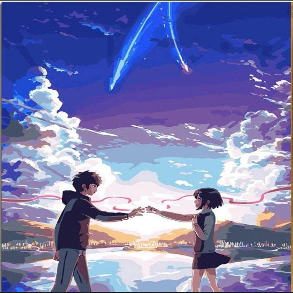 Your Name (Anime)