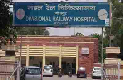 central-staff-can-avail-services-of-all-railway-hospitals-and-dispensaries