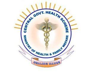 kendriya-vidyalaya-retirees-to-get-cghs-facilities