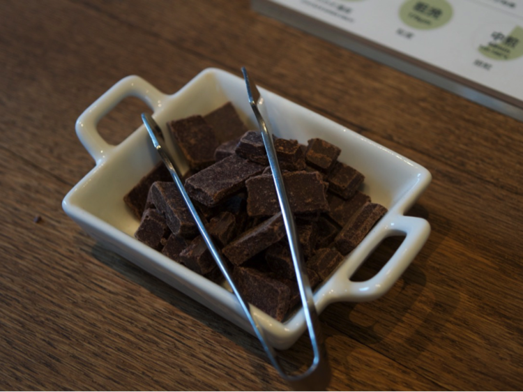 sample chocolate