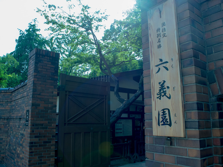 The entrance gateway of Rikugien