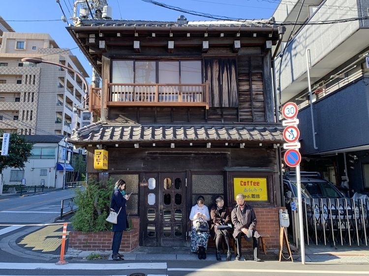 Kayaba coffee's exterior. It retains the ambiance of the Taisho period (early 1900s).