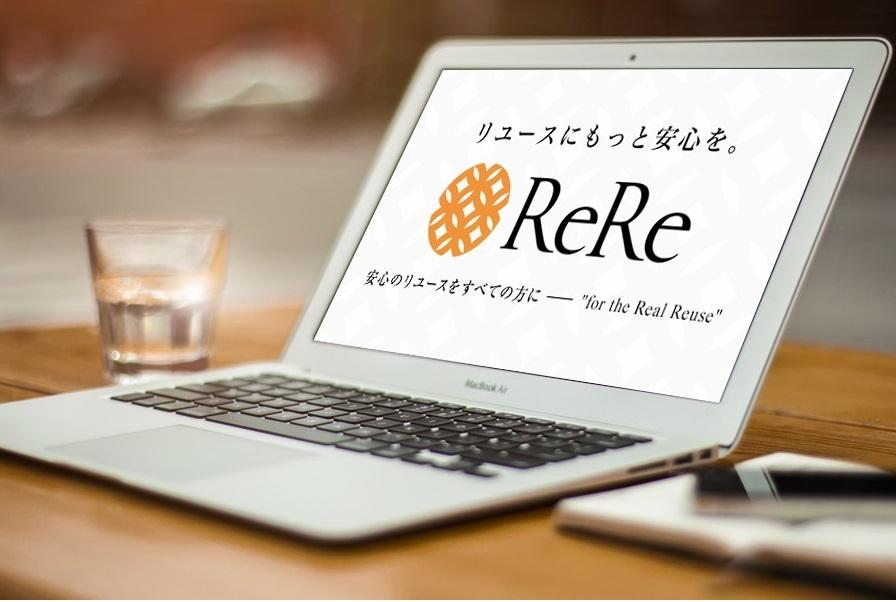 ReRe PR