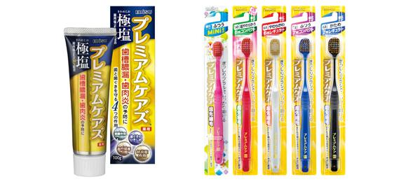 プレミアムケア歯ブラシ